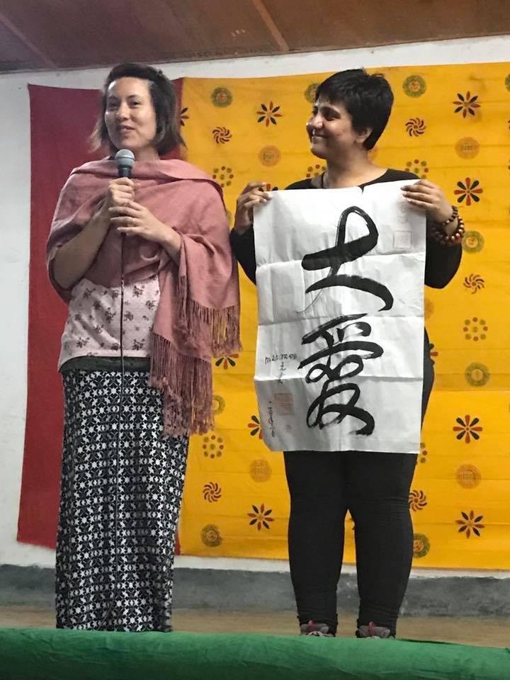 Singye Namgyel Primary School, 134 Children & Tao Calligraphy 6