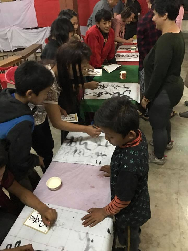 Singye Namgyel Primary School, 134 Children & Tao Calligraphy Gallery 1