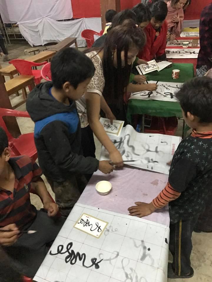 Singye Namgyel Primary School, 134 Children & Tao Calligraphy Gallery 5