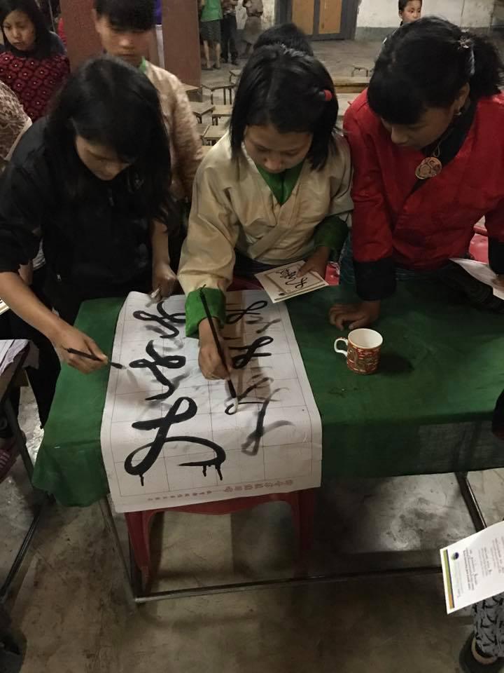 Singye Namgyel Primary School, 134 Children & Tao Calligraphy Gallery 4